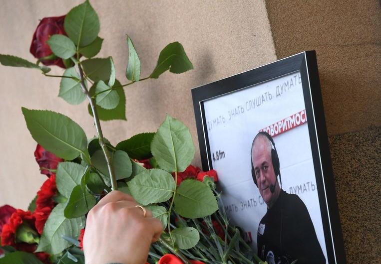 """<p>Фото: © РИА """"Новости"""" / Евгений Биятов (архивное фото)</p>"""