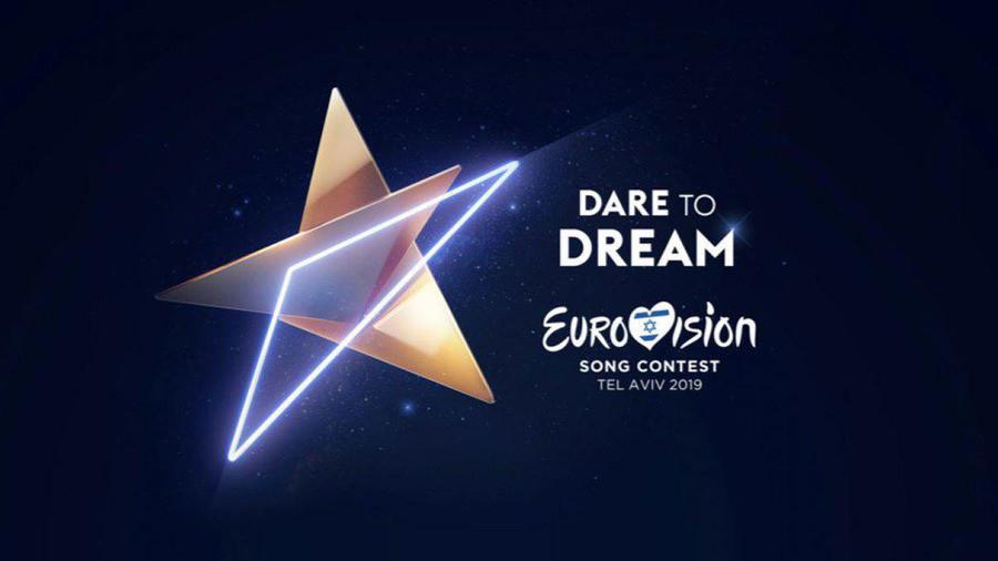 "<p>Фото: © Twitter/<a href=""https://twitter.com/Eurovision"" target=""_self"">Eurovision</a></p>"