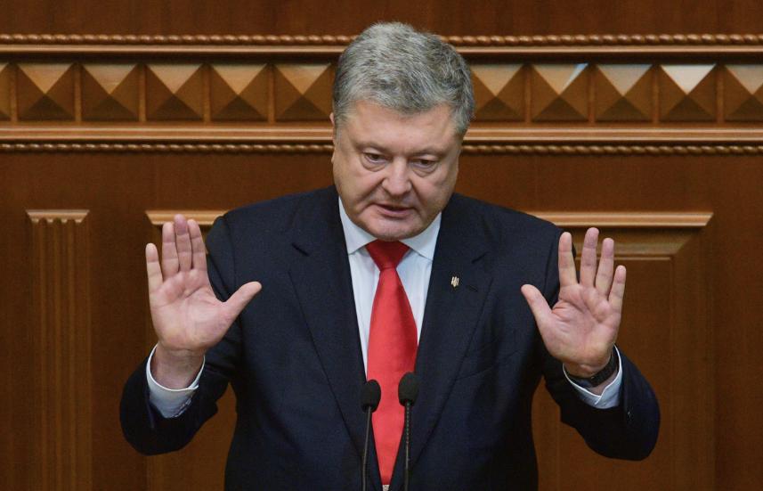 "<p>Пётр Порошенко. Фото © РИА ""Новости"" / Пресс-служба президента Украины</p>"