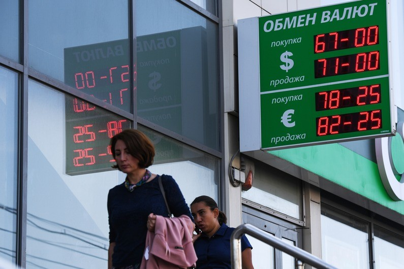 "<p>Информационные табло с курсами валют. Фото © РИА ""Новости"" / Александр Кряжев</p>"