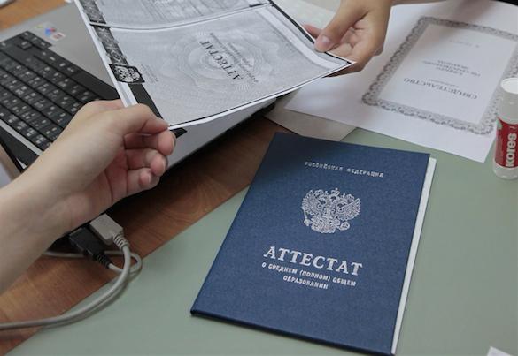 """<p>Фото: © РИА """"Новости"""" / Руслан Кривобок</p>"""