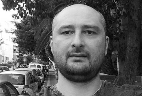 "<p>Фото © VK / <a href=""https://vk.com/photo227724828_456240054?all=1"" target=""_self"">Аркадий Бабченко</a></p>"