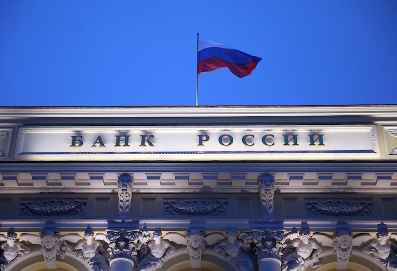"""<p>Фото © РИА """"Новости"""" / Илья Питалев</p>"""