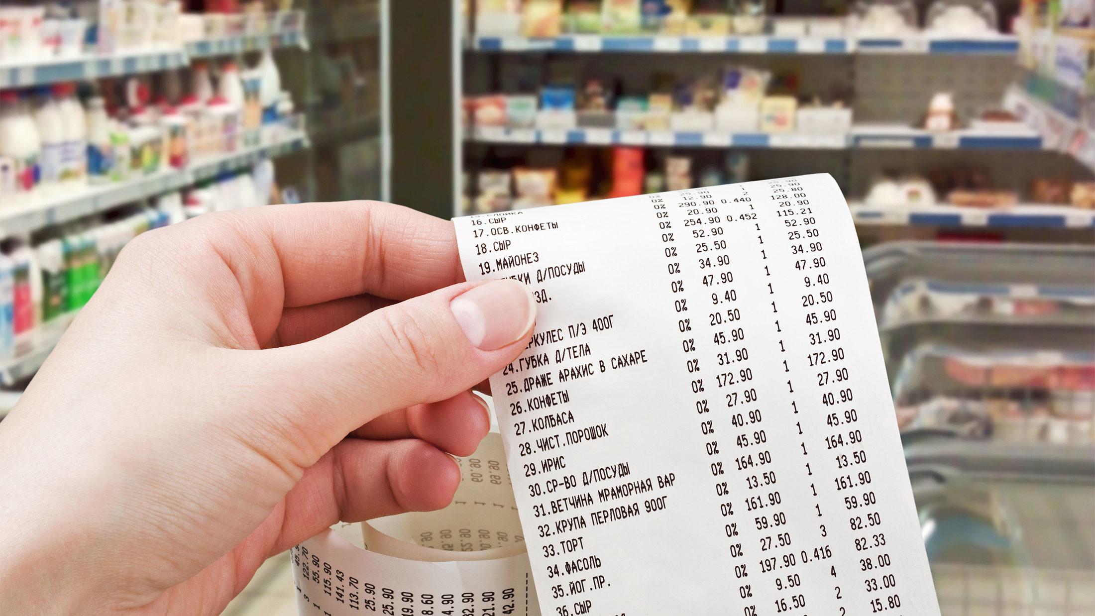 Кэшбэк с чеков - что это такое, как получить и насколько выгодно?