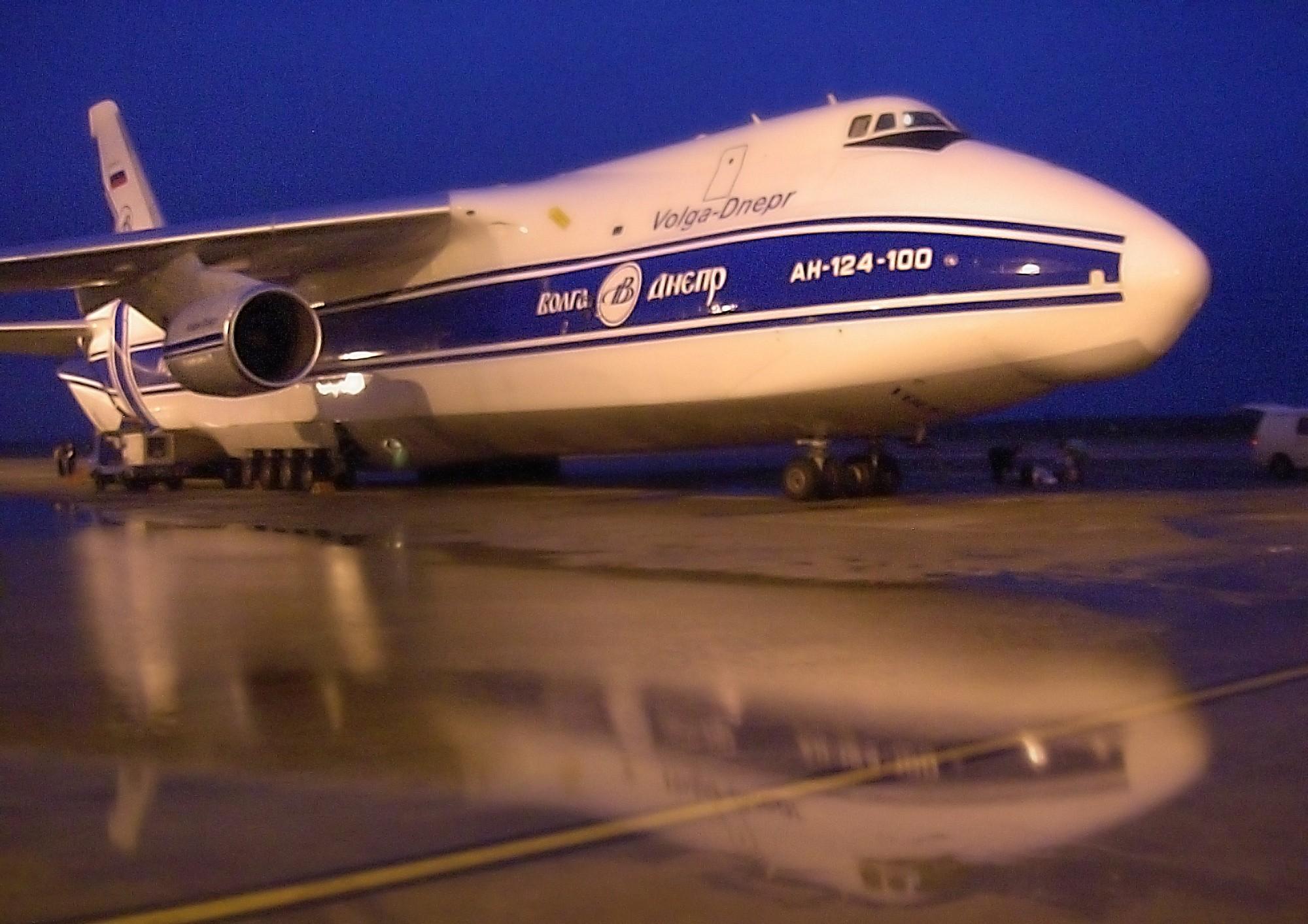 "<p>Фото © <a href=""https://airline.volga-dnepr.com/media/photo_gallery/?SECTION_ID=8"" target=""_self"">Группа компаний ""Волга-Днепр""</a></p>"
