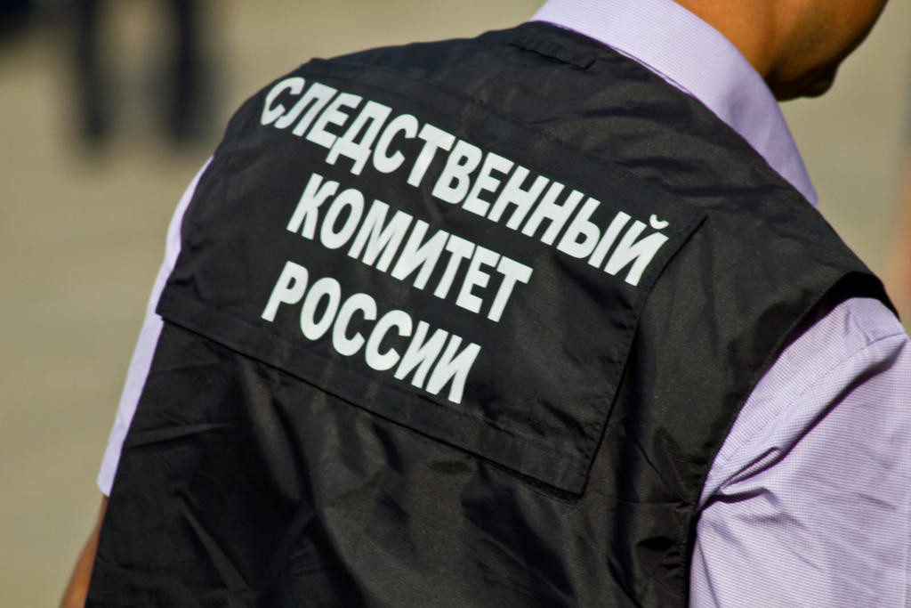 <p>Фото: © Следственный комитет РФ</p>