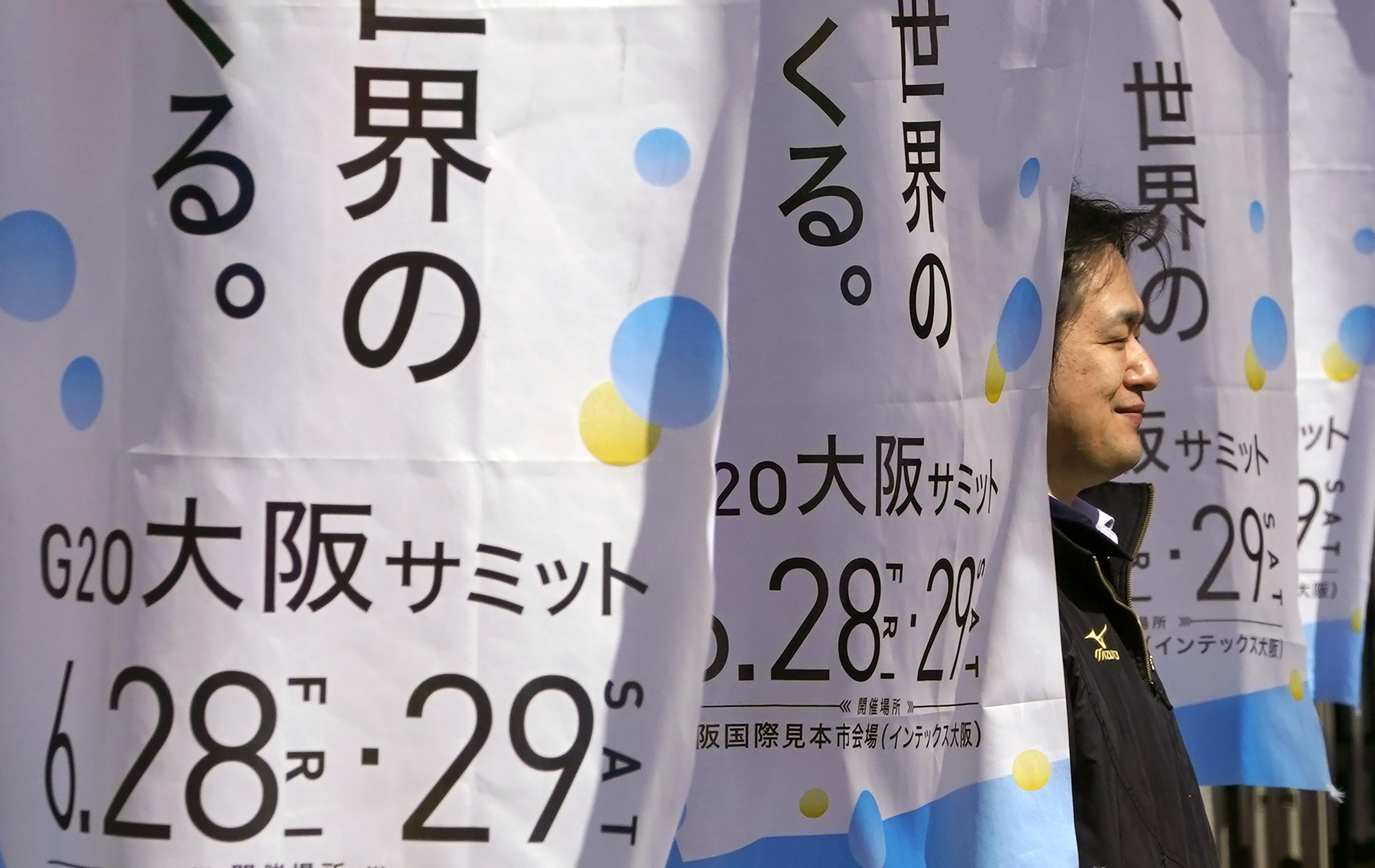 <p>Фото © Shizuo Kambayashi / AP Images for Kansai Promotion Council for the 2019 G20 Osaka Summit</p>