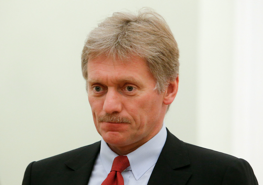 <p>Дмитрий Песков. Фото © Sergei Karpukhin / Pool photo via AP</p>