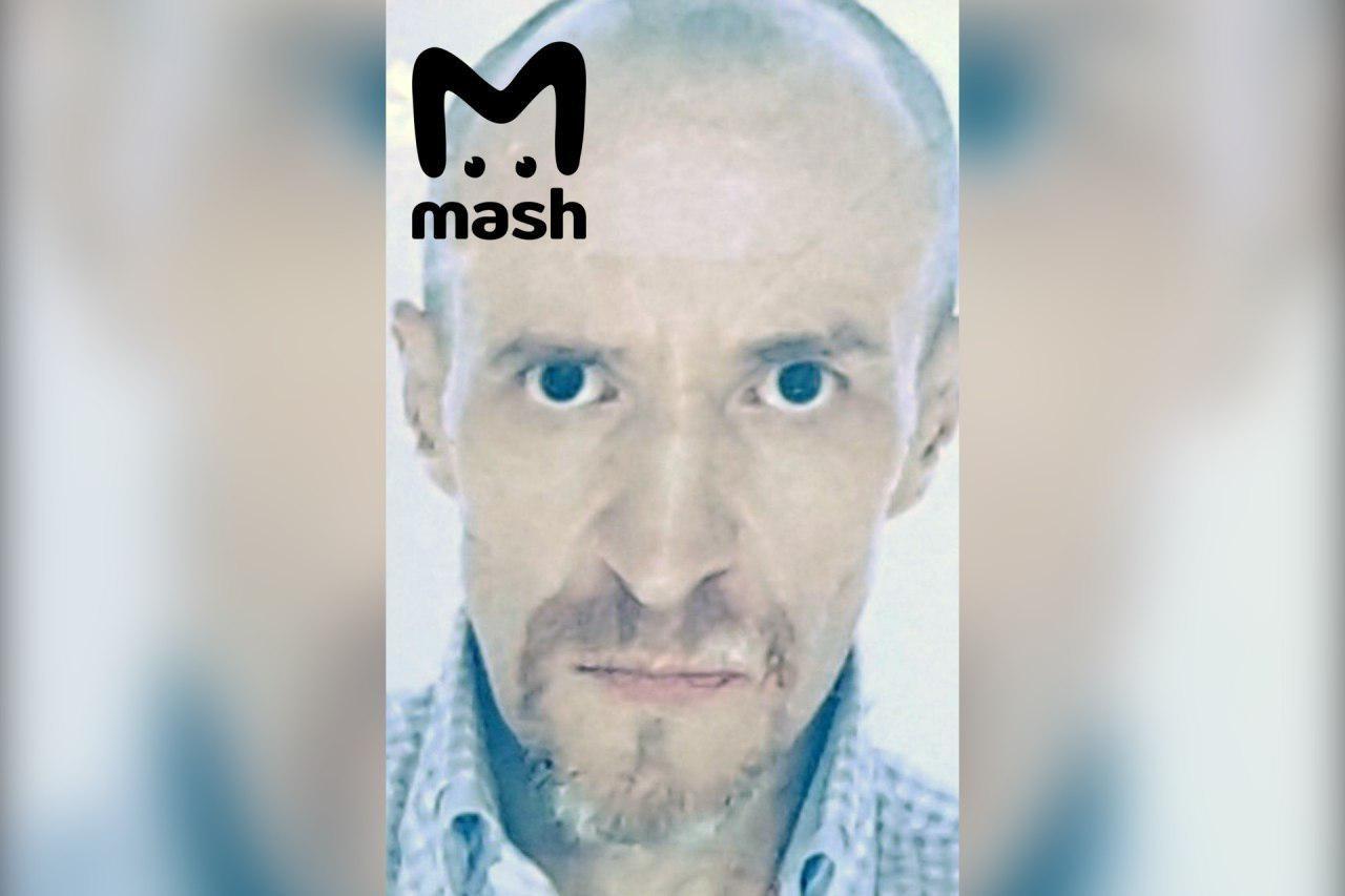 "<p>Фото © <a href=""https://mash.ru/"" target=""_self"">Mash</a></p>"