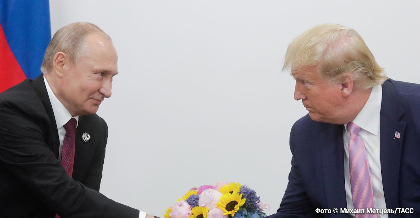 <p>Владимир Путин и Дональд Трамп. Фото © Михаил Метцель / ТАСС</p>