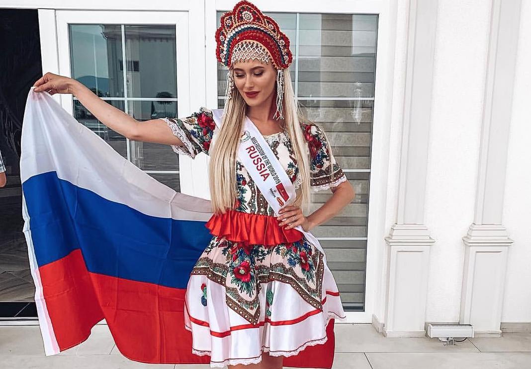 сюда фото россиянок смотреть опять нём погоны