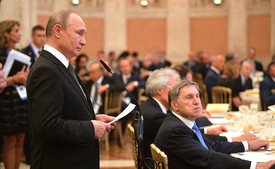 "<p>Президент России Владимир Путин. Фото © <a href=""http://www.kremlin.ru/events/president/transcripts/60922"" target=""_self"">Kremlin.ru</a></p>"