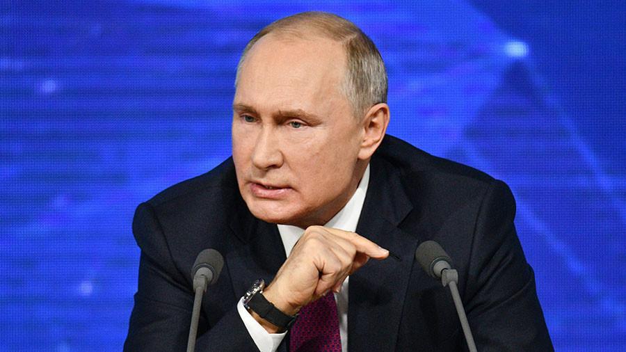 "<p>Президент России Владимир Путин. Фото © Агентство ""Москва"" / Иванко Игорь</p>"