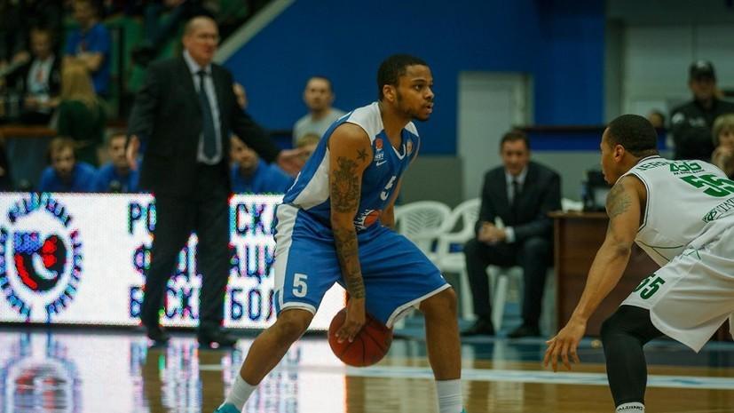 <p>Фото © basket-enisey.ru</p>