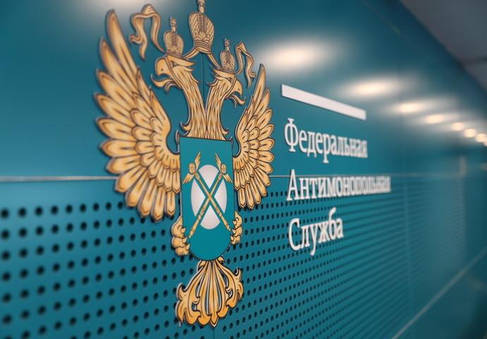 <p>Фото © fas.gov.ru</p>