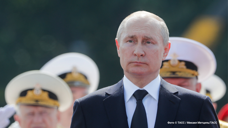 <p>Фото © Алексей Никольский / Пресс-служба Президента РФ / ТАСС</p>