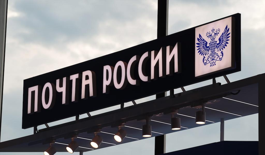 <p>Фото © Олег Яковлев / ТАСС</p>