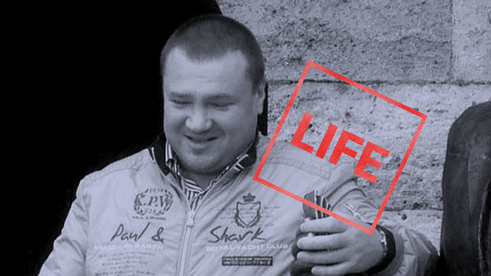 "<p>Сергей Беляков. Фото © <a href=""https://www.facebook.com/1929903137332639/photos/a.1929903160665970/1929903170665969/?type=3&theater"" target=""_self"">Facebook / Сергей Беляков</a></p>"