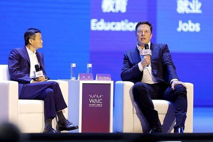 """<p>Джек Ма и Илон Маск. Фото © Twitter / <a href=""""https://twitter.com/yicaichina"""" target=""""_self"""">Yicai Global 第一财经</a></p>"""