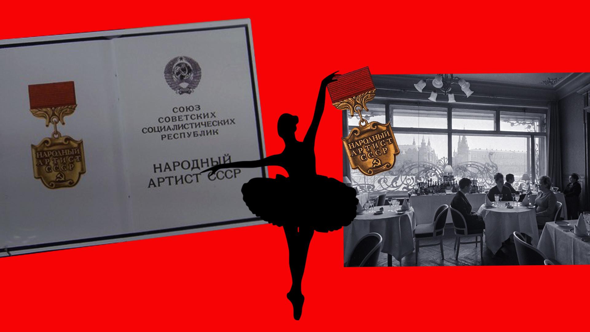 Бонус за славу. Как поощряли народных артистов СССР