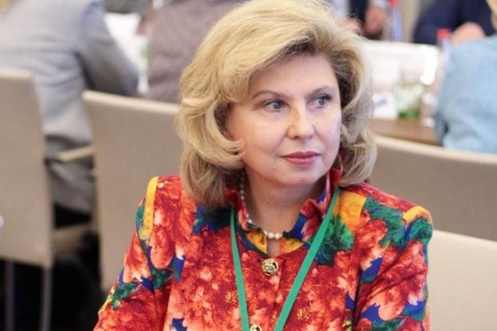 <p>Уполномоченный по правам человека в Российской Федерации Татьяна Москалькова. Фото © ombudsmanrf.org</p>