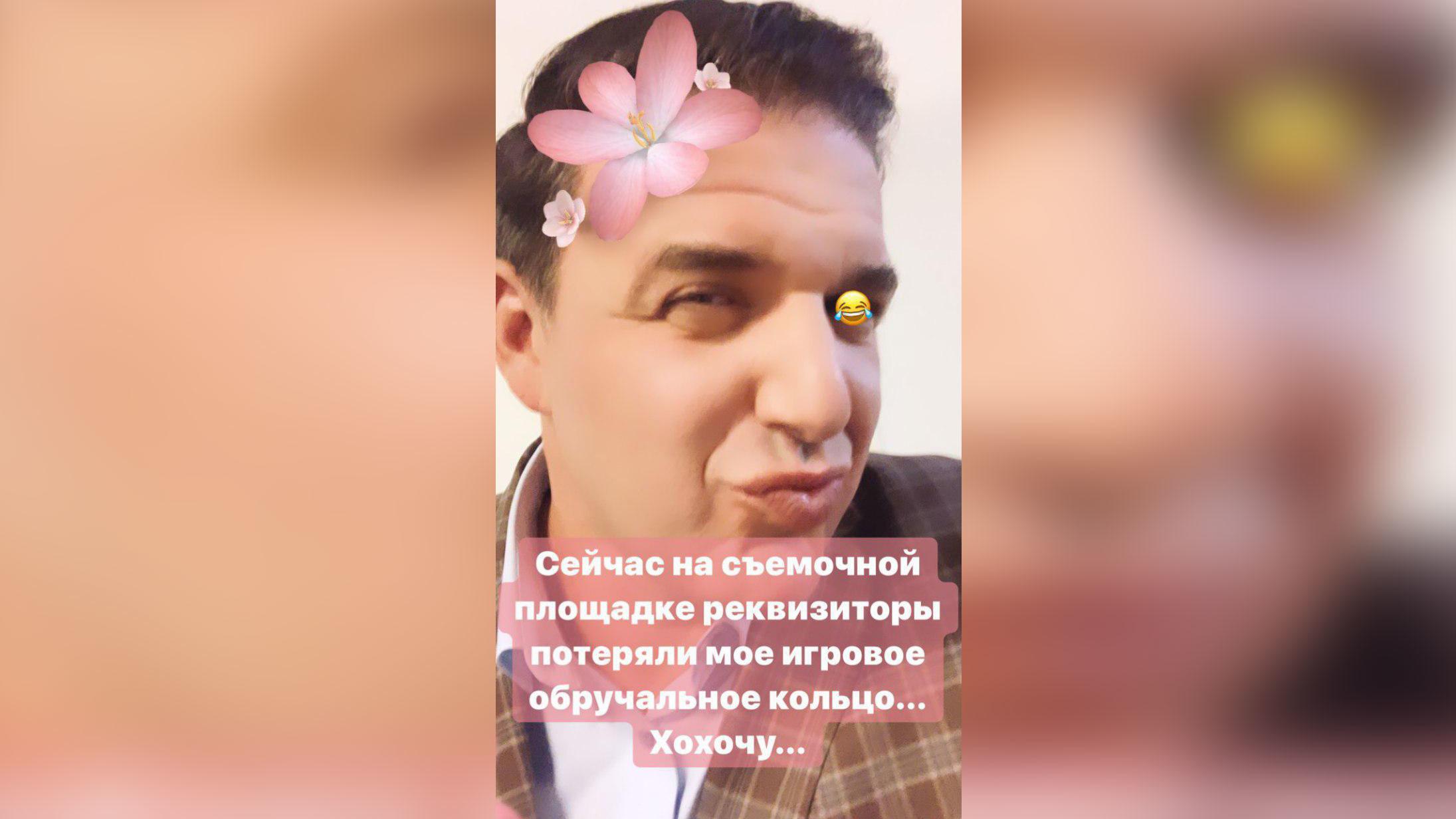 "<p>Фото © instagram.com/stories/<a href=""https://www.instagram.com/stories/mvitorgan/?hl=ru"" target=""_self"">mvitorgan</a></p>"