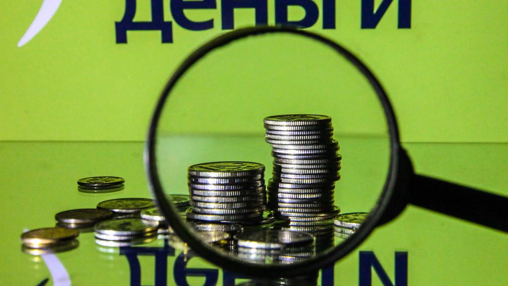 Сравнить лучшие кредиты с 20 лет наличными на сайте Сравни.ру!