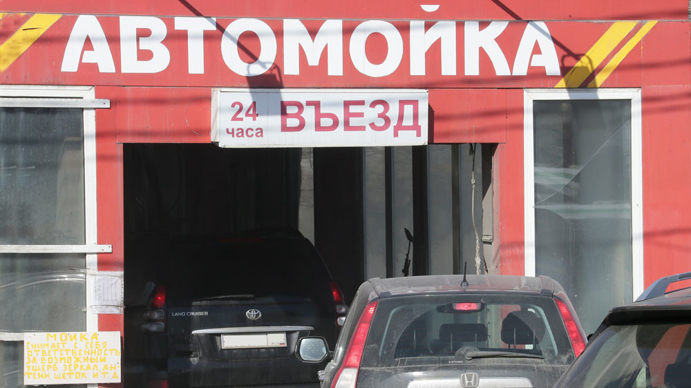 <p>Фото © Владислав Шатило / RBC/TASS</p>
