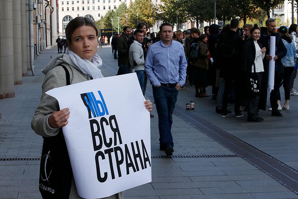 <p>Фото © Сергей Карпухин / ТАСС</p>