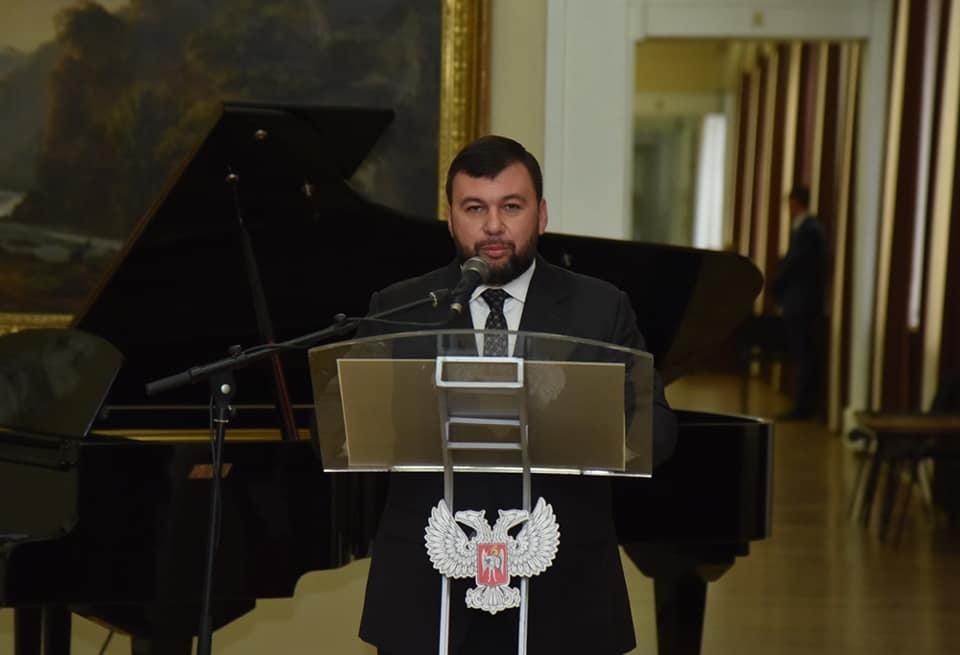 <p>Денис Пушилин. Фото © Пресс-служба главы ДНР</p>