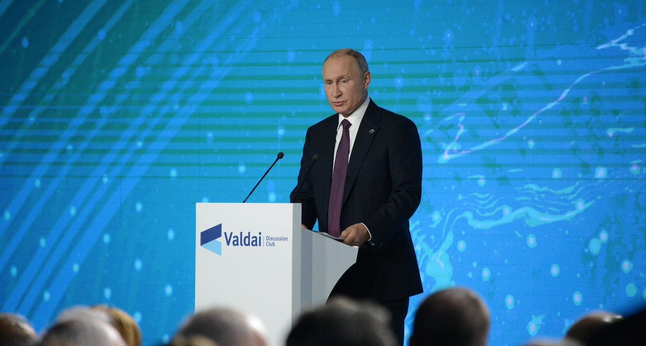 <p>Президент РФ Владимир Путин. Фото © LIFE / Павел Баранов</p>