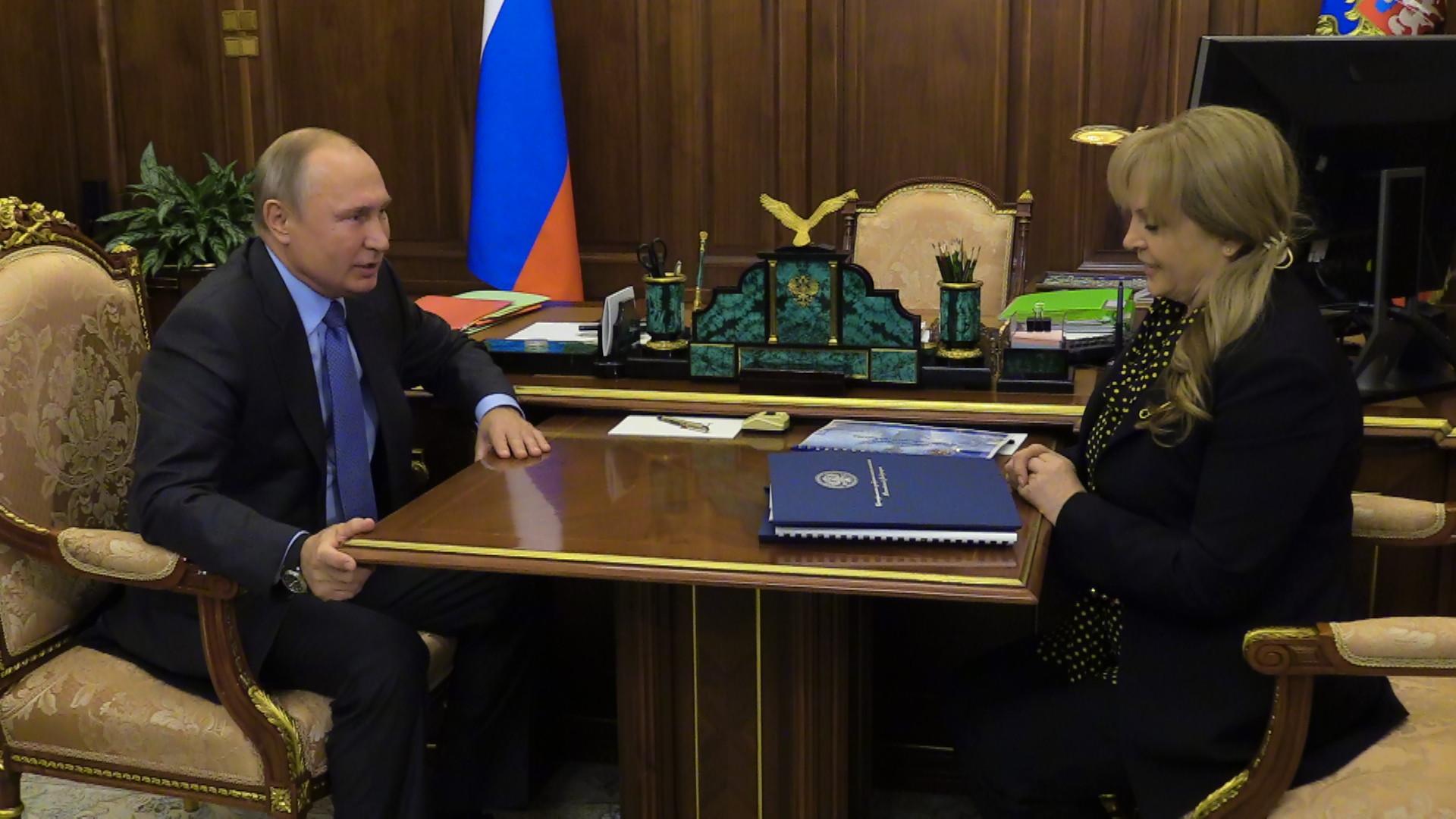 <p>Президент России Владимир Путин и председатель ЦИК РФ Элла Памфилова. Фото © LIFE</p>