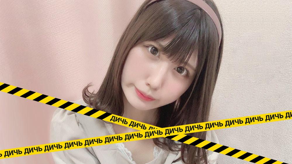 """<p>Фото © Twitter/<a href=""""https://twitter.com/matsuokaena"""" target=""""_self"""">matsuokaena</a></p>"""
