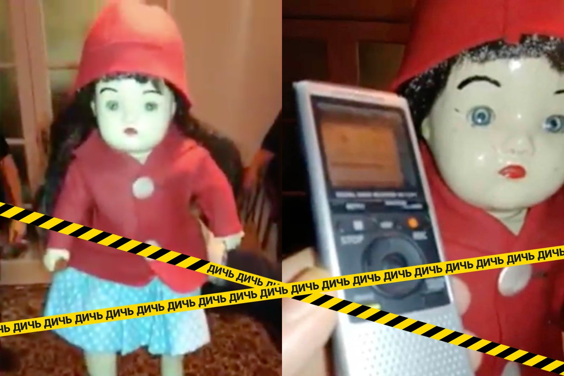 """<p>Фото © <a href=""""https://dailystar.co.uk/news/weird-news/most-foul-mouthed-haunted-doll-20578051"""" target=""""_self"""">Daily Star</a></p>"""
