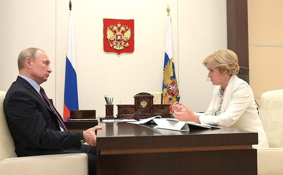 <p>Фото ©Официальный сайт президента России</p>