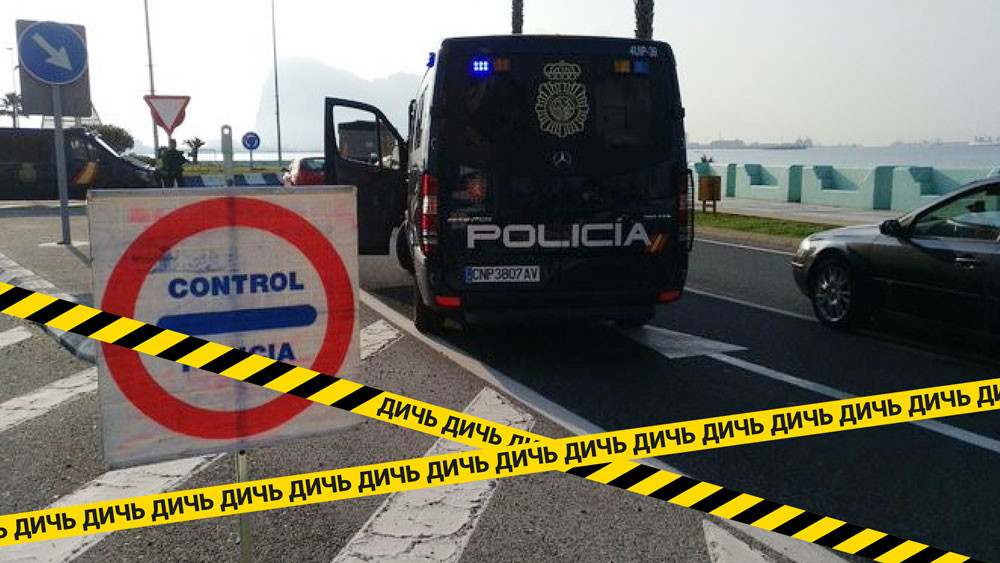 "<p>Фото © Twitter / <a href=""https://twitter.com/policia"" target=""_self""><strong>Policía Nacional</strong></a></p>"