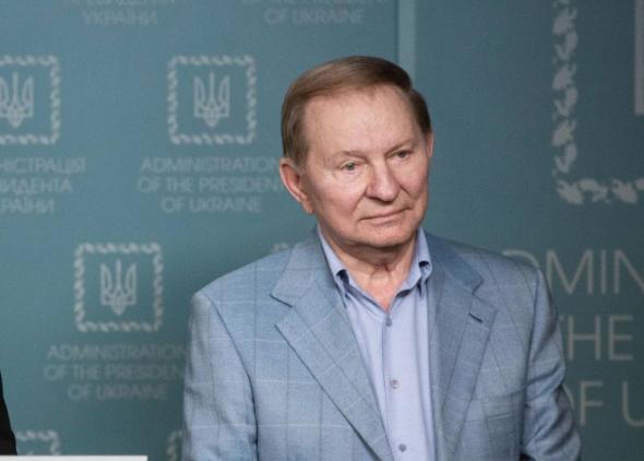 <p>Леонид Кучма. Фото © Пресс-служба Офиса Президента Украины</p>