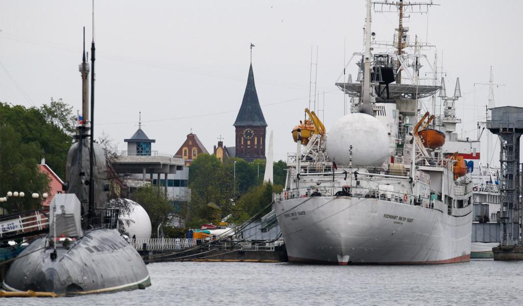 <p>Калининград, набережная Петра Великого. Фото © Виталий Невар / ТАСС</p>