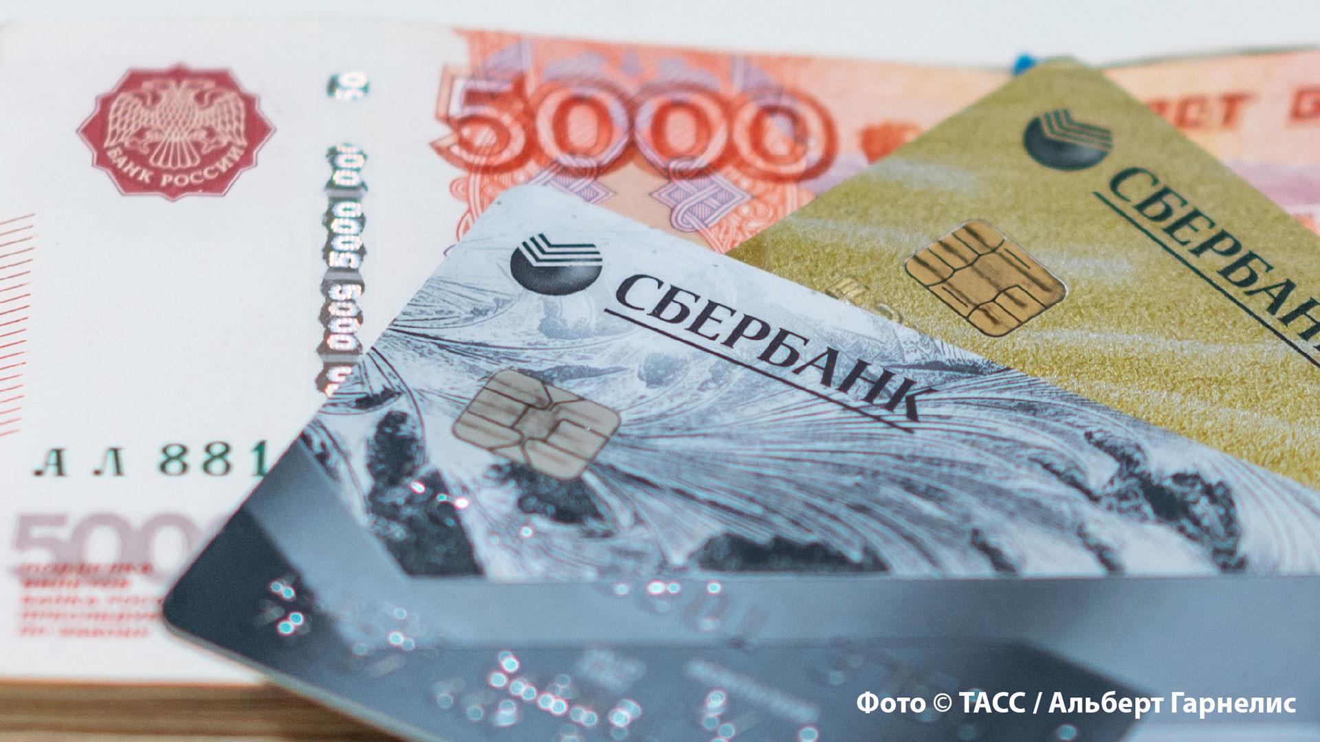 Доказательства передачи денег по договору займа