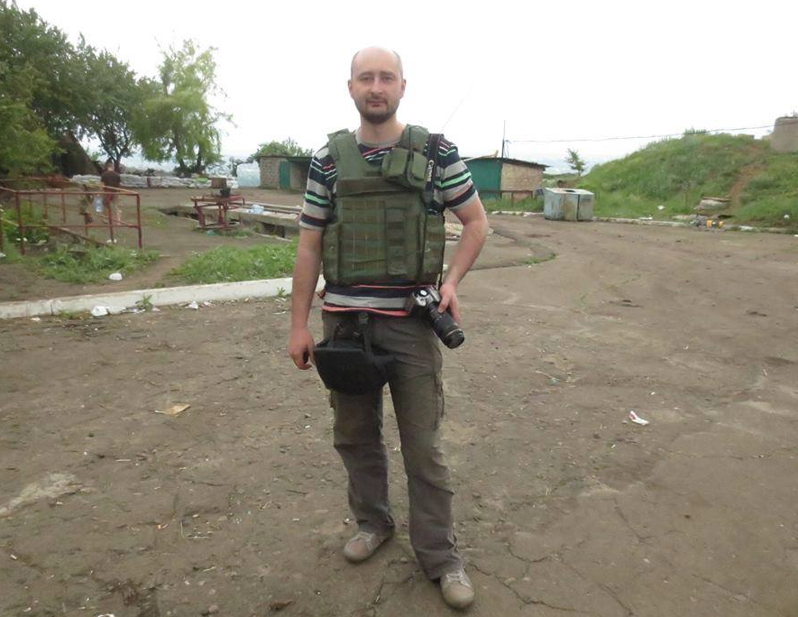 """<p>Фото © Facebook / <a href=""""https://www.facebook.com/babchenkoa"""" target=""""_self""""><ins>Аркадий Бабченко</ins></a></p>"""