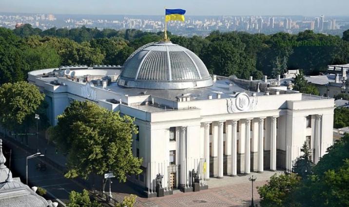 "<p>Фото © <a href=""https://www.kmu.gov.ua/news/uryad-priznachiv-olenu-shulyak-svoyeyu-predstavniceyu-v-parlamenti"" target=""_self"">Кабмин Украины</a></p>"