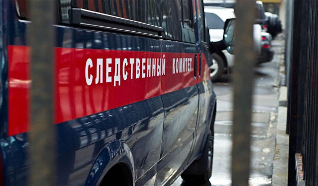 <p>Фото © СУ СК РФ по Москве</p>