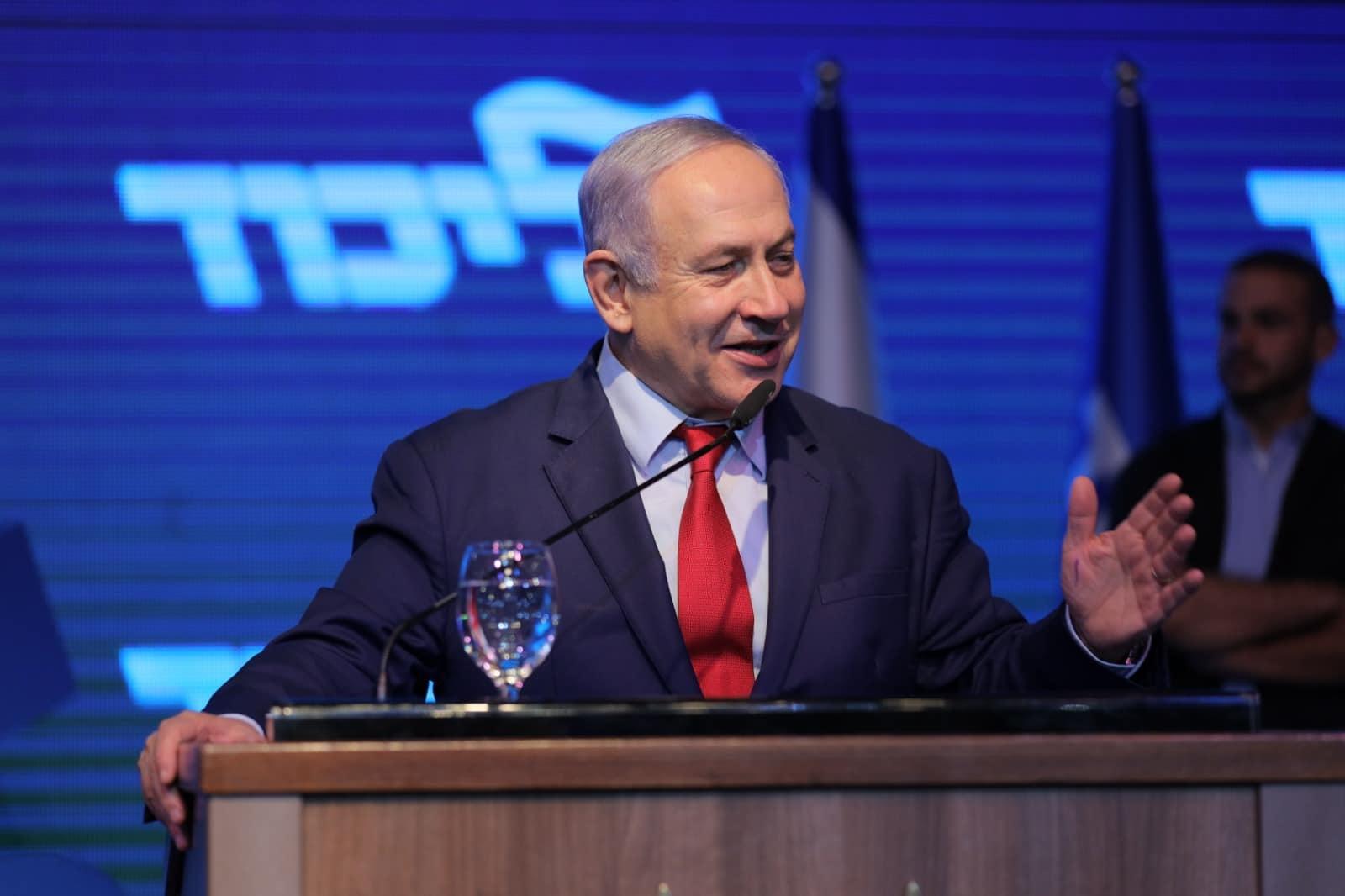 "<p>Фото © Facebook / <a href=""https://www.facebook.com/Netanyahu/"" target=""_self"">Benjamin Netanyahu</a></p>"