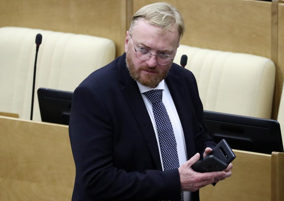 <p>Виталий Милонов. Фото © Антон Новодерёжкин / ТАСС</p>