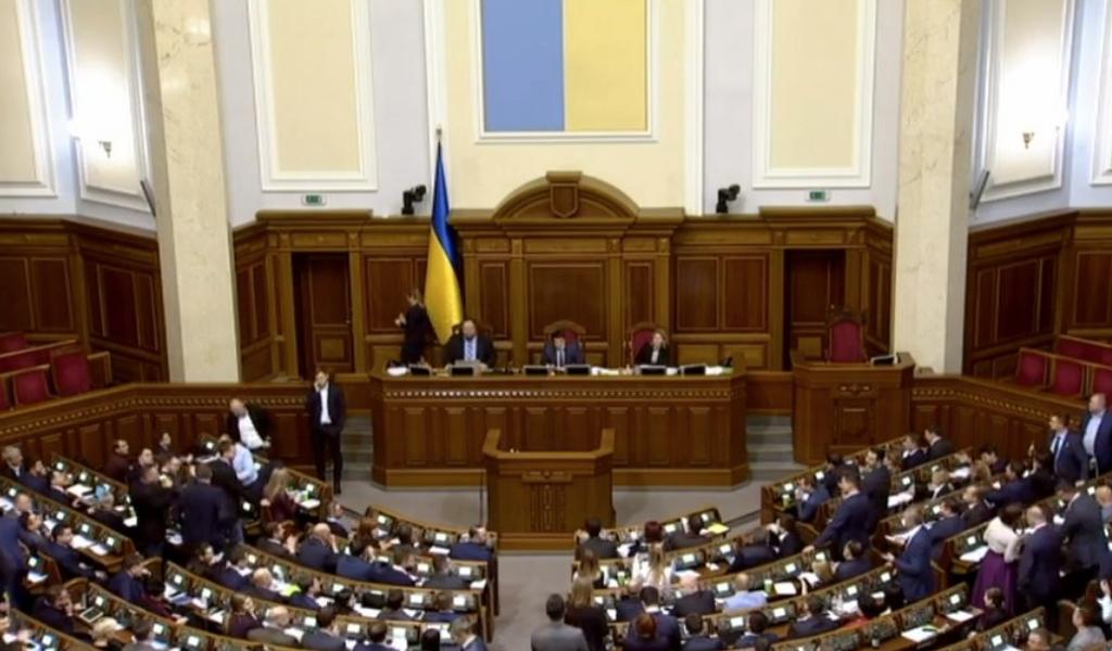 "<p>Фото © Twitter / <a href=""https://twitter.com/verkhovna_rada/status/1202611909381541888?s=20"" target=""_self"">Верховна рада України</a></p>"