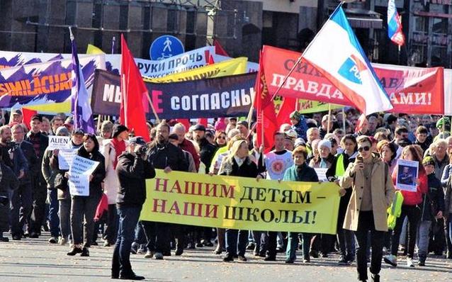 "<p>Фото © ""<a href=""http://rusojuz.lv/ru/ourevents/26601-russkij-sojuz-latvii--prizivaet-vseh-ljudej-dobroj-voli--na-miting--v-zaschitu-obrazovanija--na-rodnom-jazike--sbor-%E2%80%93-5-dekabrja-v-1830-u-porohovoj-bashni/"" target=""_self"">Русский союз Латвии</a>"".</p>"