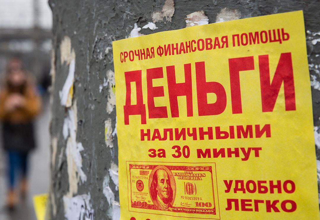 деньги до зарплаты кредит 24 деньги в долг без паспортных данных