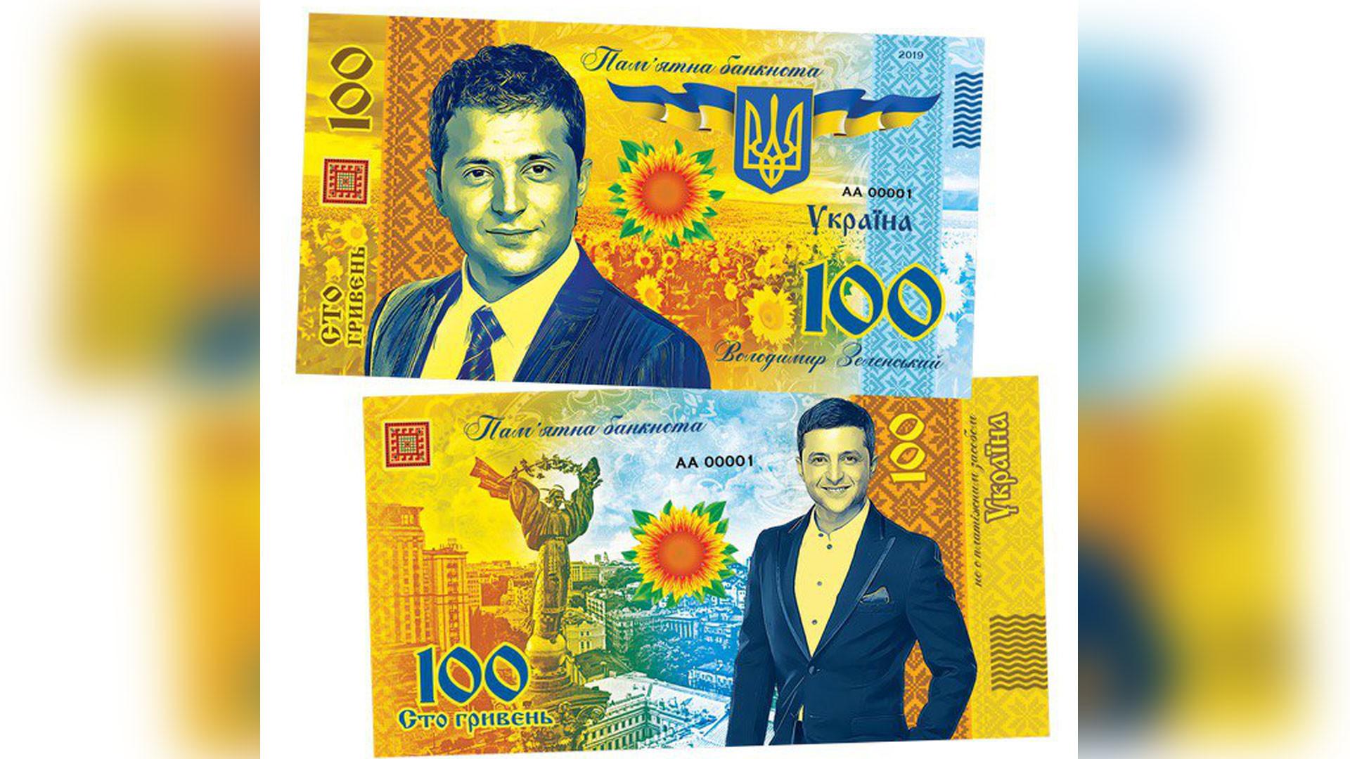 "<p>Фото © <a href=""https://www.ebay.com/itm/Ukraine-UAH-100-hryvnia-Volodymyr-Zelensky-6th-President-of-Ukraine-/264385196575"" target=""_self"">ebay.com</a></p>"