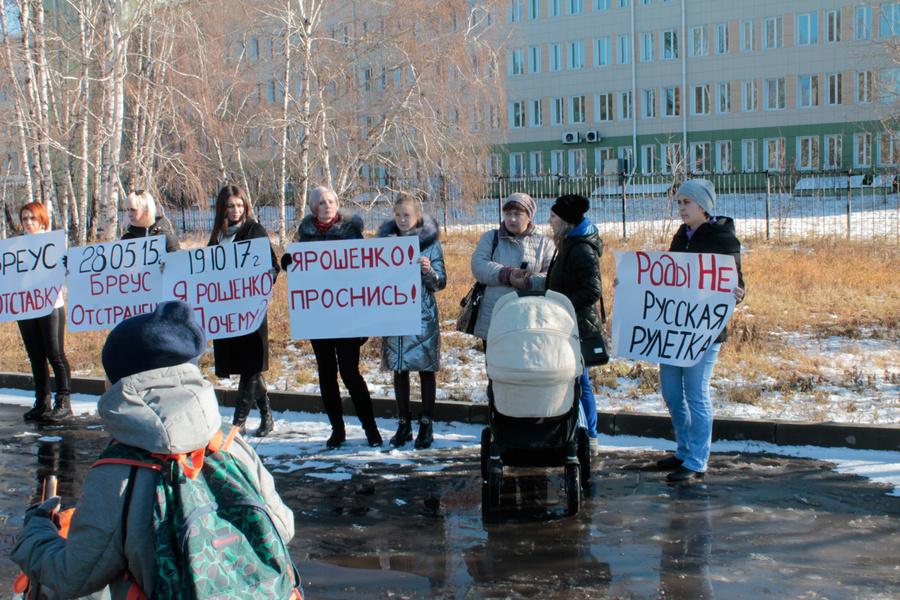 Пикет Юлии Букрей. Фото © Живой Ангарск