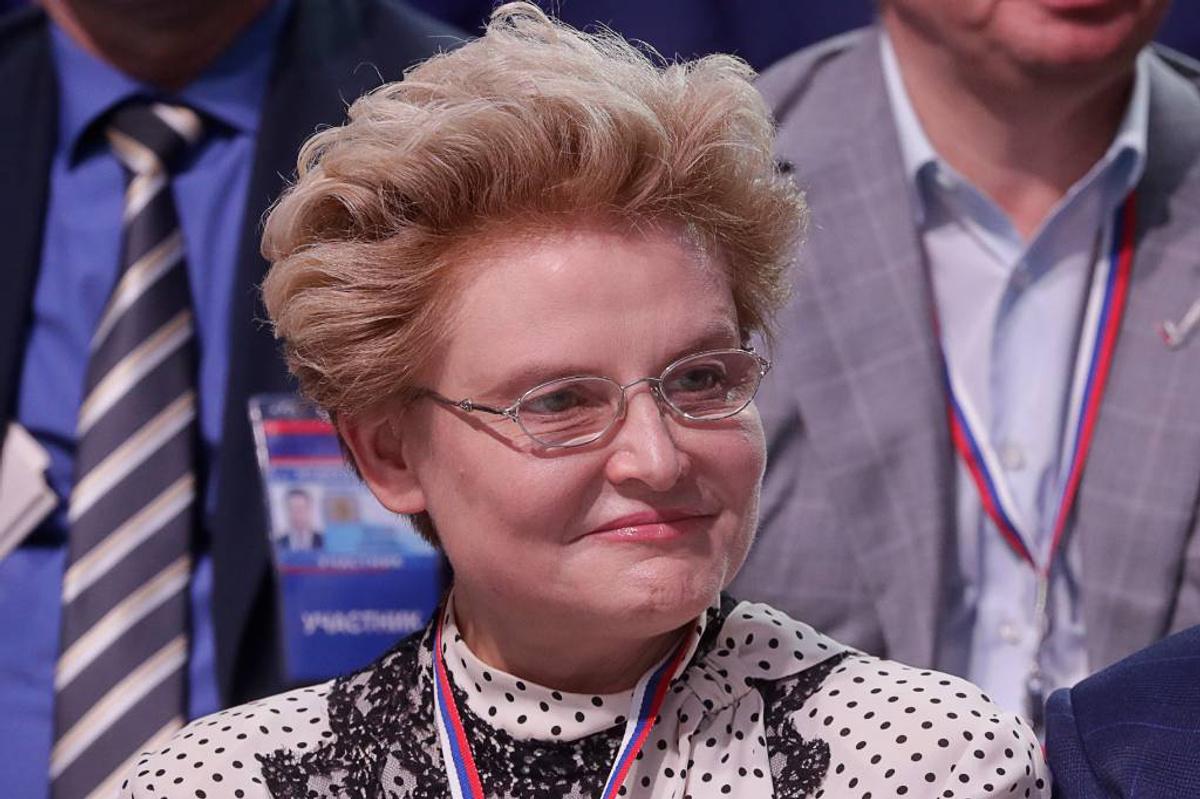 <p>Фото © ТАСС / Метцель Михаил</p>